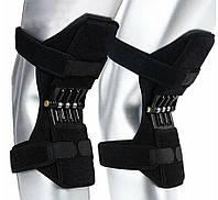 Поддержка коленного сустава Power Knee Defenders | Фиксатор колена | Коленный стабилизатор