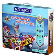 Магнитный конструктор Магникон МК-72   Развивающий конструктор   Конструктор для детей