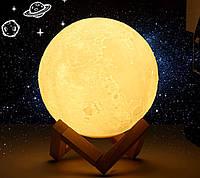Настольний светильник Magic 3D Moon Light 15 см | 3d светильник луна | Лампа ночник