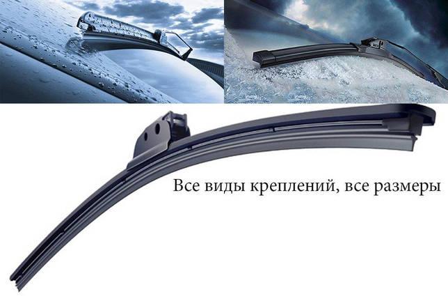 Дворники (стеклоочестители) Volkswagen T5 Transporter 2003-2010 гг. / Щетки стеклоочистителя Фольксваген Т5, фото 2
