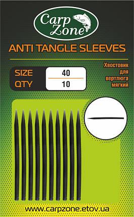 Хвостовик для вертлюга (противозакручиватель) ANTI TANGLE SLEVES 40mm Soft Green (Мягкий), фото 2