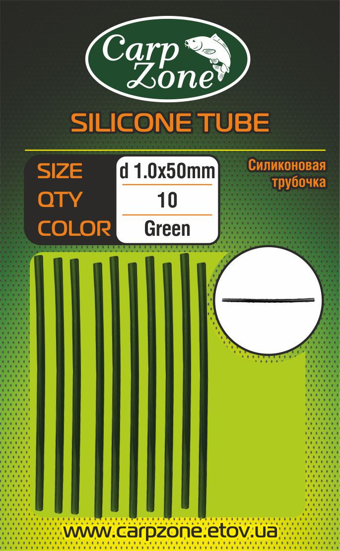 Силиконовая трубочка SILICONE TUBE Green  d 1.0