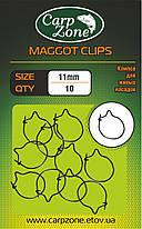 Кліпса для живих насадок MAGGOT CLIPS 11mm, фото 2