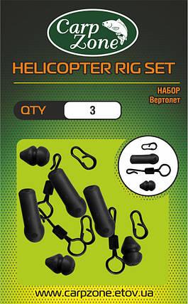 Набір «Для монтажу Вертоліт» HELICOPTER RIG SET, фото 2