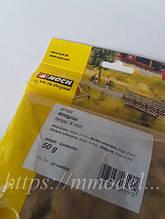 """NOCH 07101 - Набір присипки """"Дика трава"""" бежевий колір, для ландшафтних дизайнів, масштабу G, 0, H0, TT, N, Z"""