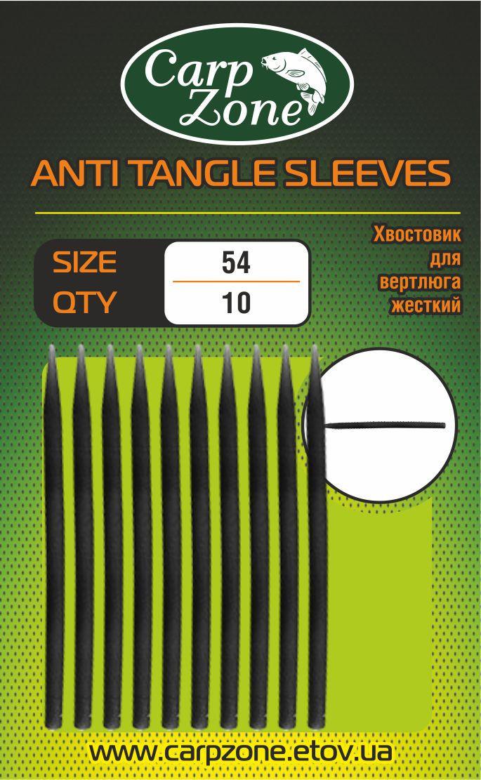 Хвостовик для вертлюга Средней жесткости (противозакручиватель) ANTI TANGLE SLEVES Hard 54mm Green