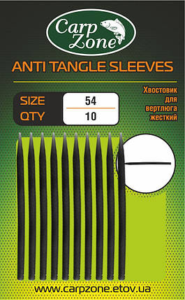 Хвостовик для вертлюга Средней жесткости (противозакручиватель) ANTI TANGLE SLEVES Hard 54mm Green, фото 2