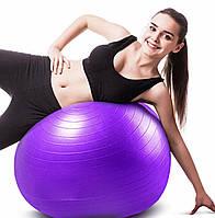 Мяч для йоги 75 см | Фит бол | Мяч для тренировок | Гимнастический мяч