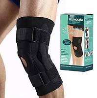 Фиксатор коленного сустава Kosmodisk Knee Support | Наколенник | Бандаж на колено