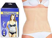 Корректирующий пояс-корсет Waist Trimmer Belt | Утягивающий пояс для живота женский