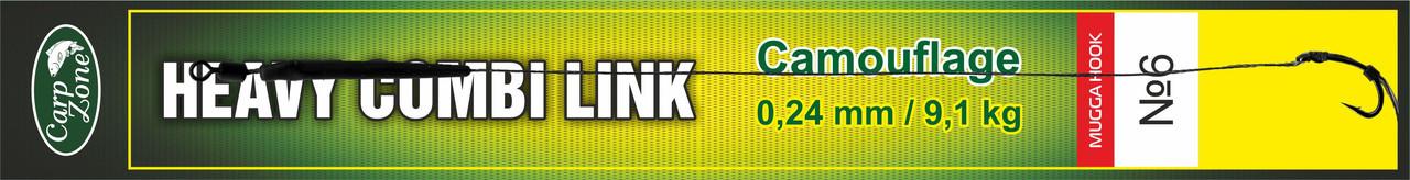Готовый поводок Comouflage Mugga Hook Link 0,24 mm/ 9,1 kg №6