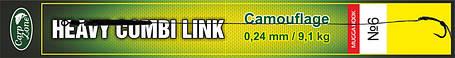 Готовый поводок Comouflage Mugga Hook Link 0,24 mm/ 9,1 kg №6, фото 2