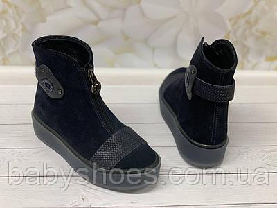 Кожаные деми ботинки для девочки, Constanta, р.31,38 мод.1480