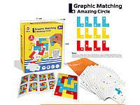 """Развивающая настольная игра головоломка """"Graphic Matching"""" 3 уровень GT291091"""