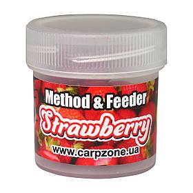 Бойли насадкові порошать Boilies Method & Feeder series Soluble Strawberry (Полуниця) 10mm/15pc