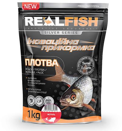 """Прикормка Real Fish """"Плотва"""" (Мотиль), фото 2"""