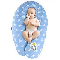 """Подушка для годування та вагітних """"Зірка"""", блакитна. U-форма, 35*200 см."""