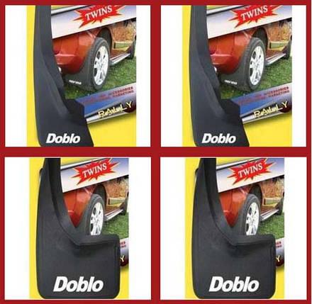 Fiat Doblo 2005-2010 Передние брызговики / Брызговики модельные Фиат Добло, фото 2