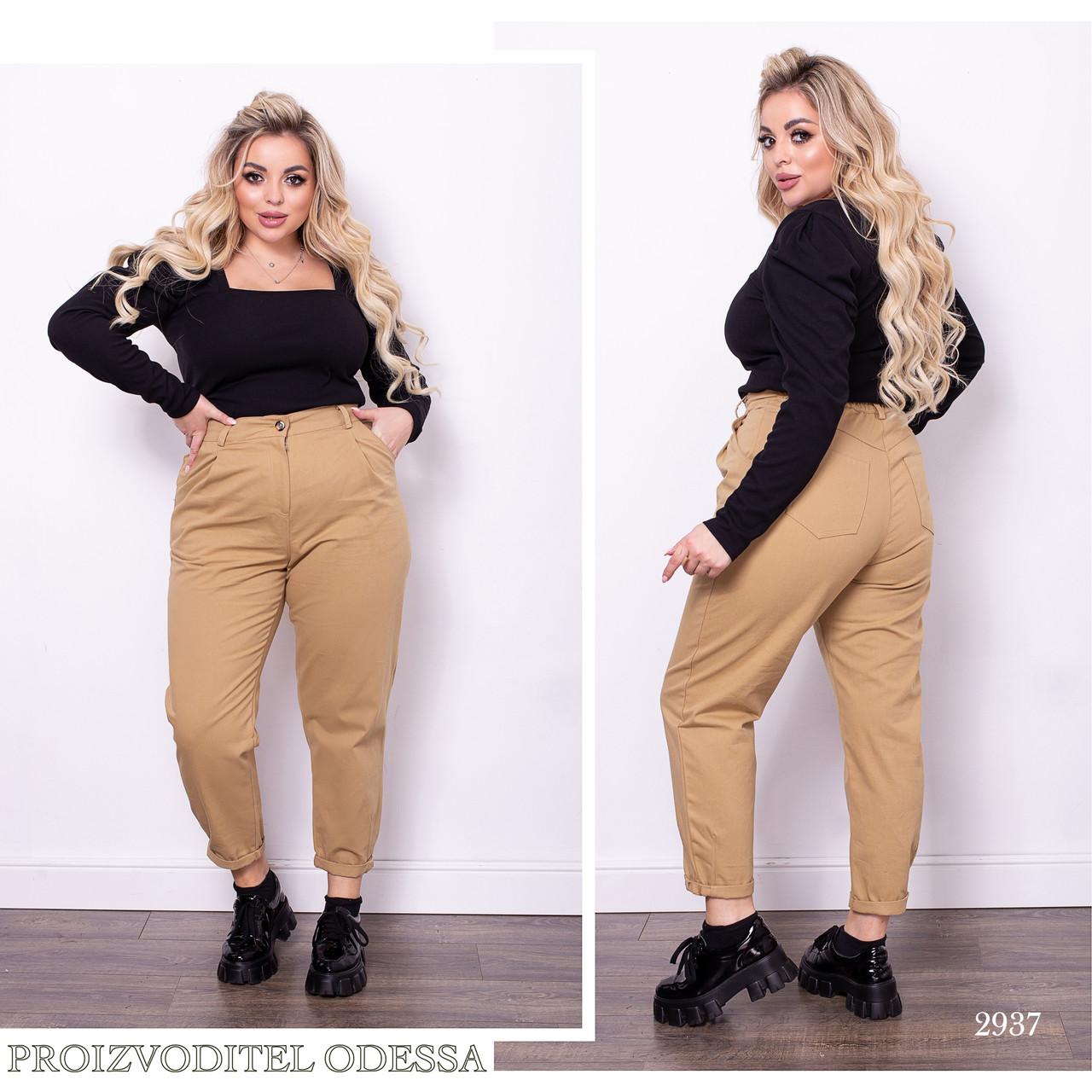 Брюки МОМ стильные высокая талия джинс плотный 46,48,50,52,54