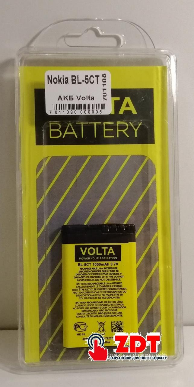 (DL) Аккумулятор Volta (High Copy) для Nokia BL-5CT (701108)