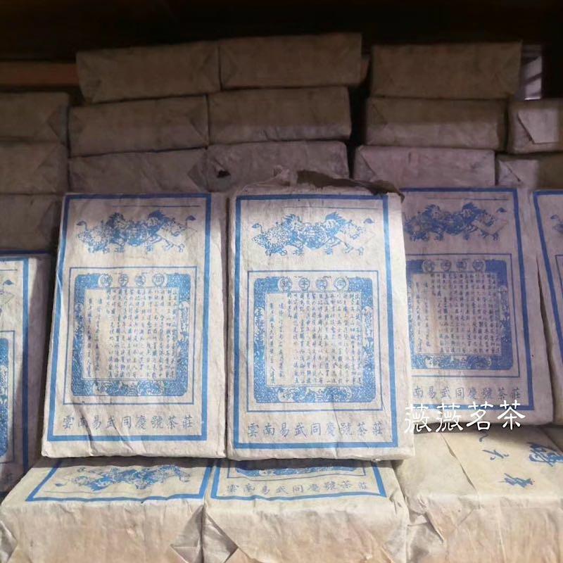 Пуэр Шэн 1986 года 500 г, Мэнхай коллекционный выдержанный сырой пуэр
