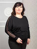 Женская кофта с элегантной сеткой пр-во Украина
