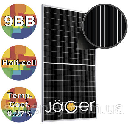 Солнечная батарея 340Вт моно, RSM120-6-340M Risen 9BB JAGER, фото 2