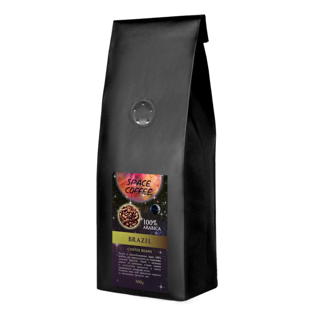 Кофе свежей обжарки в зернах Space Coffee Brazil 100% арабика 500 грамм