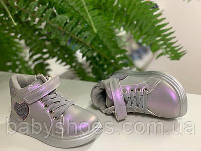 Демисезонные ботинки для девочки,Jong Golf р.26-29, ДД-286