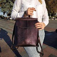 Рюкзак женский кожаный Hefan Daishu городской
