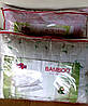 Подушка для сна ТЕП холофайбер 50х70 см. (Bamboo)