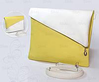 """Сумочка """"Tiffany""""  02  желто-белая"""