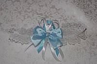 Свадебная подвязка с голубой лентой