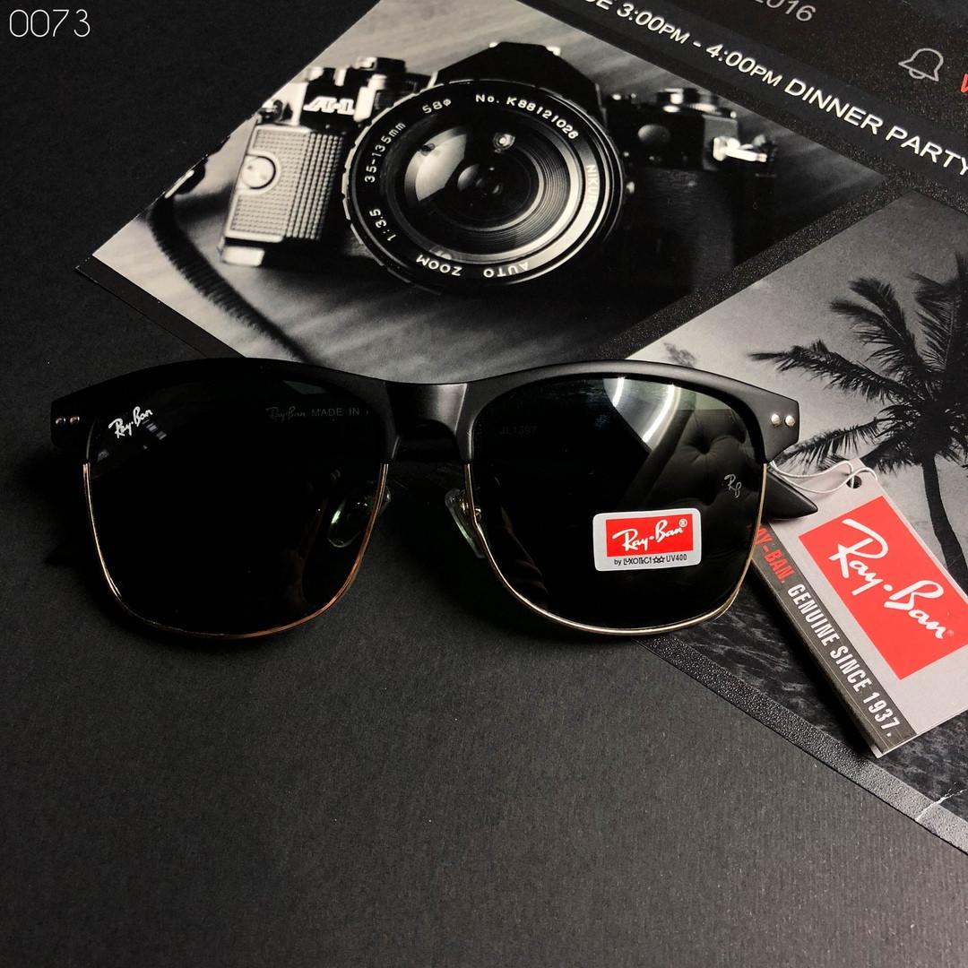Чоловічі чорні сонцезахисні окуляри Ray Ban