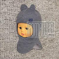 Зимняя термо 48 (46) 9-12 мес детская шапка шлем капор для малышей мальчика с ушками зима 7075 Синий