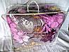 Одеяло из овечьей шерсти полуторное Лери-Макс в тёмном фона с розовыми  цветами