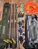 Карповый набор, Рыболовный набор, Набор рыболовных снастей, универсальный набор для рыбалки, Наборы рыболова!