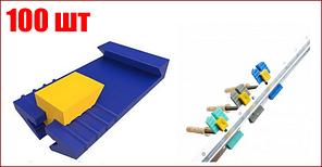 Крепления для штукатурного маяка пластиковые Advanta 100 шт