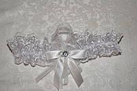 Свадебная подвязка с белой лентой