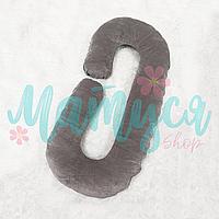 Подушки для беременных C образная Комфорт - Велюр мокко (анатомическая форма)