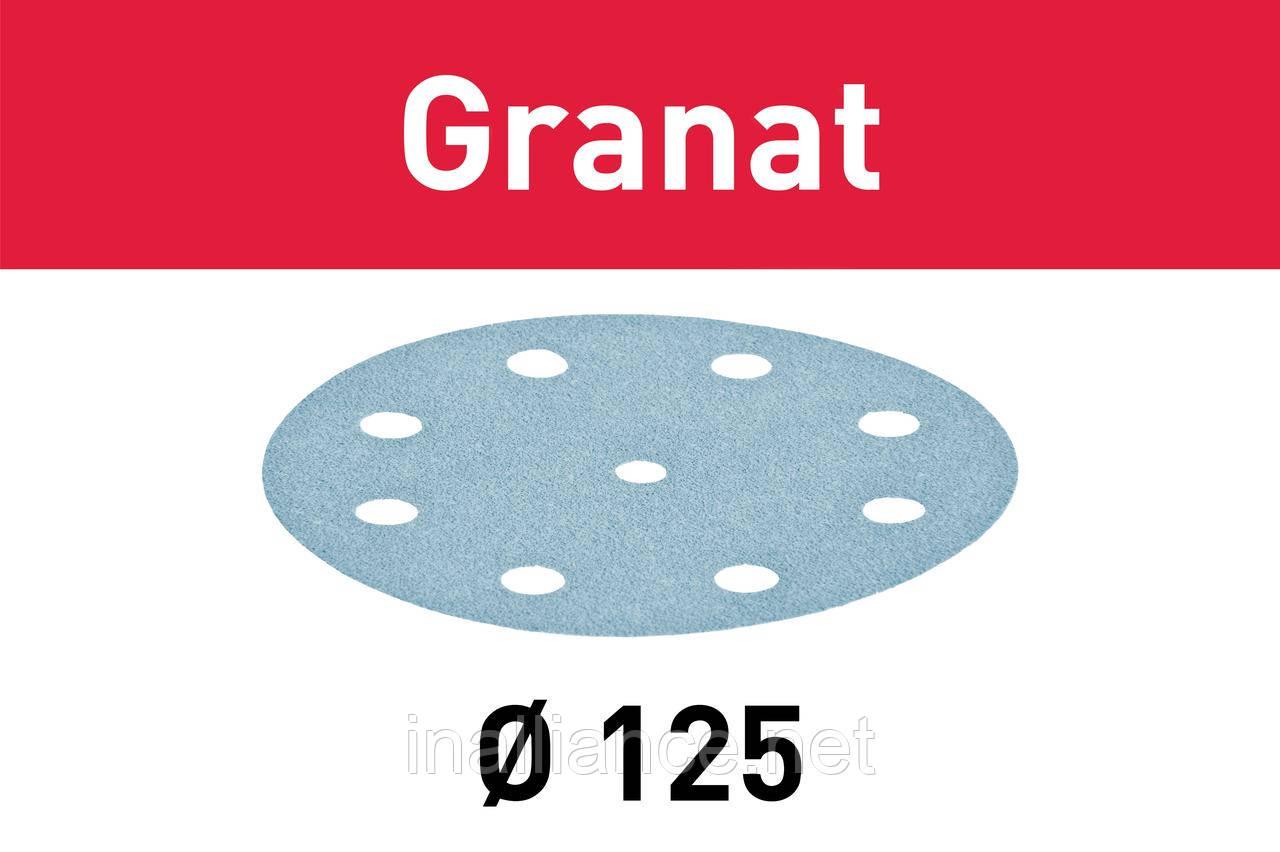 Шлифовальные круги Granat STF D125/8 P320 GR/100 Festool 497175