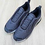 Кросівки чоловічі розпродаж АКЦІЯ 750 грн Nike 43й(27,5 см), 45й(28.5 см) останні розміри люкс копія, фото 7