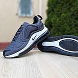 Кросівки чоловічі розпродаж АКЦІЯ 750 грн Nike 43й(27,5 см), 45й(28.5 см) останні розміри люкс копія, фото 8