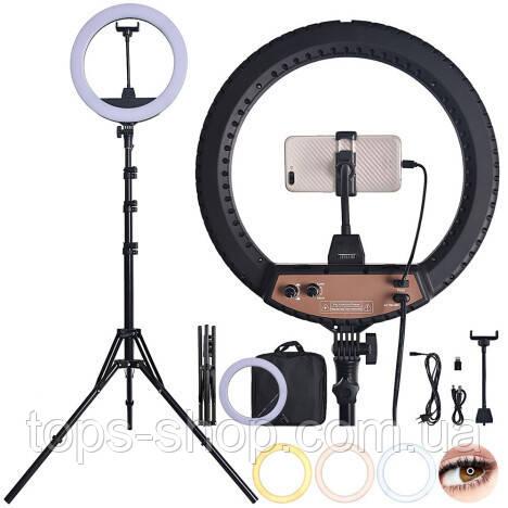 Профессиональная кольцевая LED лампа ZB-R14 (35 см) селфи кольцо 36W штатив в подарок