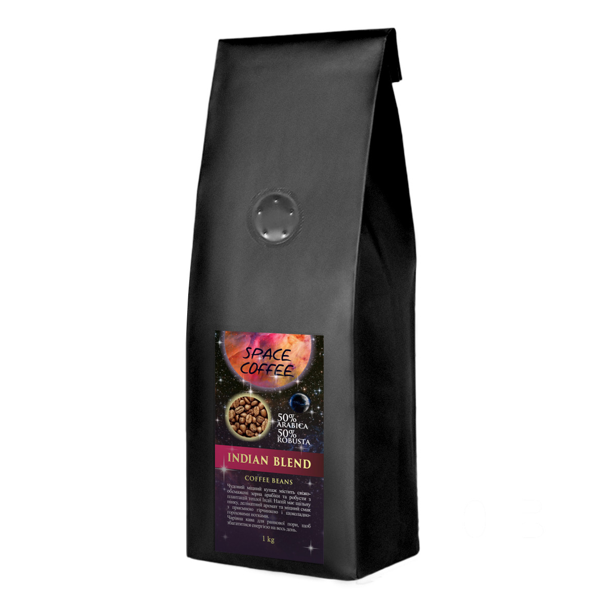Свіжообсмажена зернова кава Space Coffee Indian Blend 1000 грам
