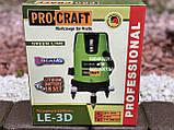 Лазерный уровень Procraft LE-3D зелёный луч, фото 6