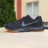 Кросівки чоловічі розпродаж АКЦІЯ 650 грн Nike 41й(26см), 46(28,5 см) останні розміри люкс копія, фото 2