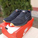 Кросівки чоловічі розпродаж АКЦІЯ 650 грн Nike 41й(26см), 46(28,5 см) останні розміри люкс копія, фото 5