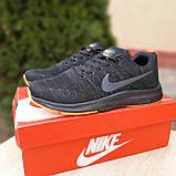 Кросівки чоловічі розпродаж АКЦІЯ 650 грн Nike 41й(26см), 46(28,5 см) останні розміри люкс копія, фото 7