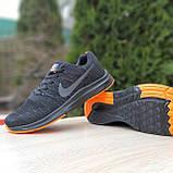 Кросівки чоловічі розпродаж АКЦІЯ 650 грн Nike 41й(26см), 46(28,5 см) останні розміри люкс копія, фото 10